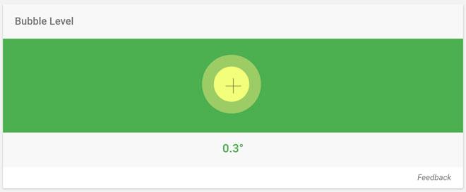 Google Spirit Level EasterEgg ScreenShot