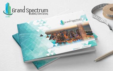 GSBC Brochure